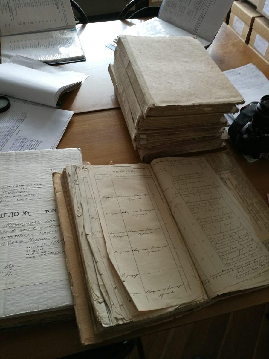 Архивные документы по селу Ейское Укрепление, Краснодарского края