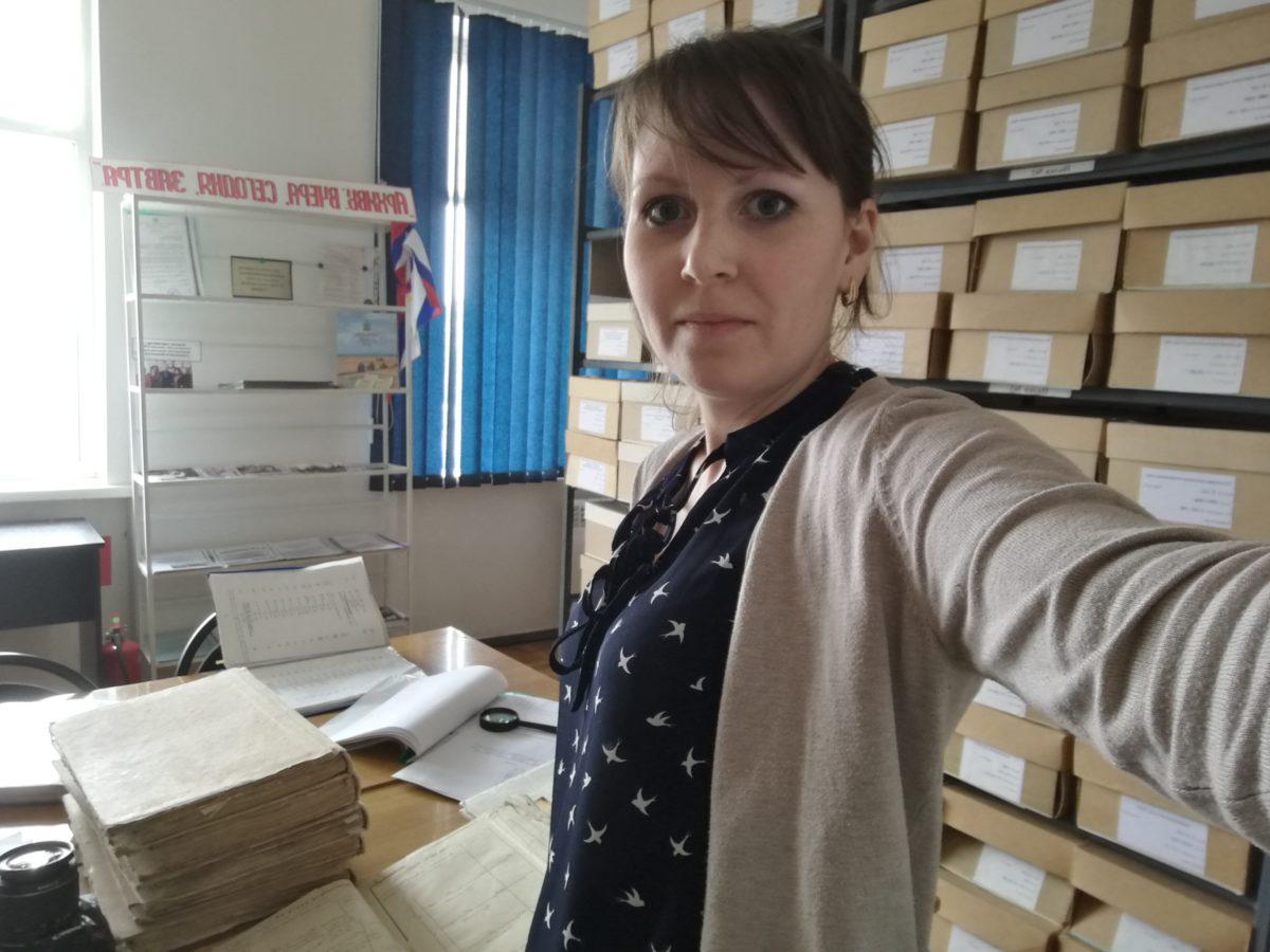 Первый посещенный мною районный архив. Родословная предков по генеалогическим архивным источникам