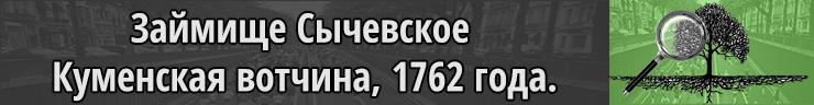 Натали Сычевская- биография, фото, сколько лет