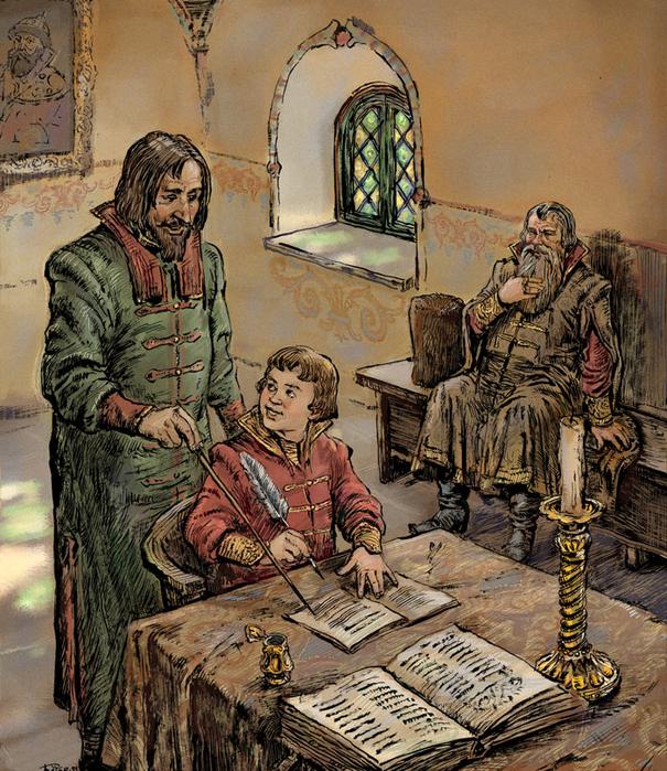 Семейная форма образования на Руси, обучение грамоте боярских и дворянских детей.
