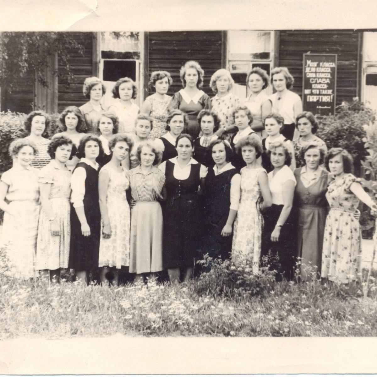 Советское педучилище Кировская область, 1960 год.