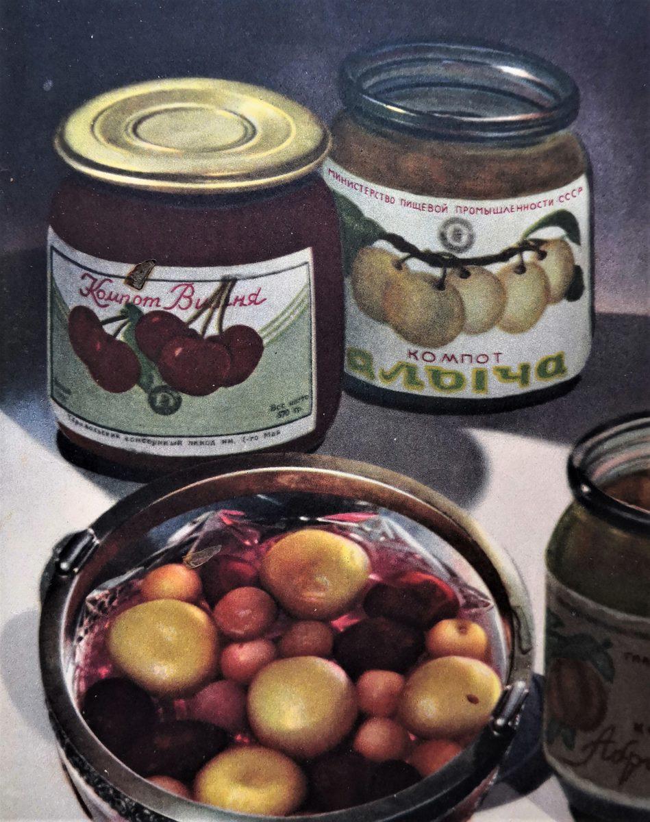 """Картинки из """"Книги о вкусной и здоровой пище"""" - компот из алычи, Советский союз, 1952 год"""