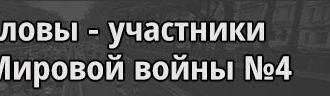 https://yulianovozhilova.ru/wp/wp-content/uploads/2021/02/Пермская-губерния-Участники-1-мировой-Новожиловы-4.jpg